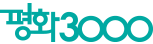 peace3000_logo01