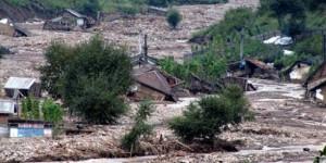 북한 함경북도 수해지원 긴급 모금 캠페인