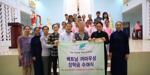 [해외사업] 2016 상반기 베트남 장학금 수여식