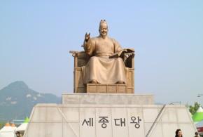 [회원홍보사업] 제39차 길떠나기 개최