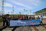 2016 도라산 평화여행