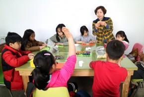 [국내사업] 비인가공부방 고창 '다솜의 집' 이야기