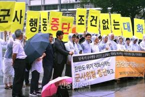 [대외협력사업] 남ㆍ북ㆍ미 군사행동 중단과 조건없는 대화를 촉구하는 시민사회 공동기자회견