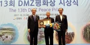 [통일뉴스] (사)평화3000, 제13회 DMZ평화상 교류협력부문 수상