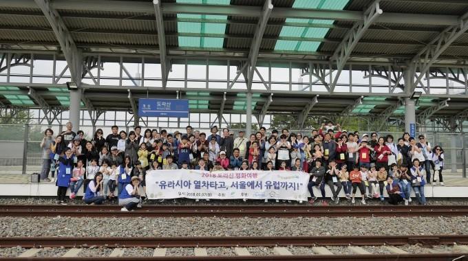 [오마이뉴스] 도라산역, '남쪽 마지막 역이 아니라 북으로 가는 첫 번째 역'
