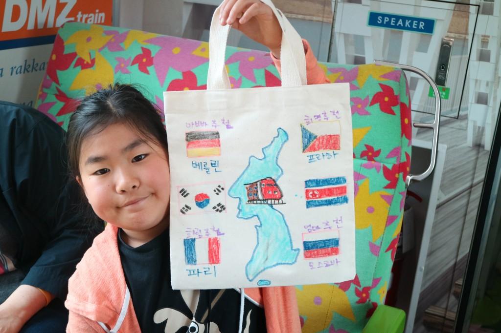 우리가족 세계여행 가방 만들기