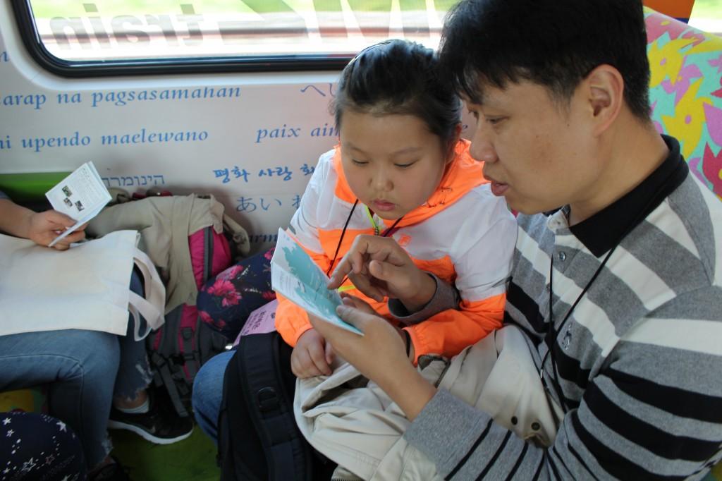 아빠와 함께 갈 여행지를 고르고 있는 참가 아동