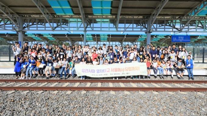 [문화예술교육] 2018 도라산평화여행(9/8,9/9) 개최