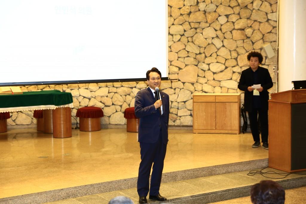평화3000 15주년 축사를 전하는 안민석 의원