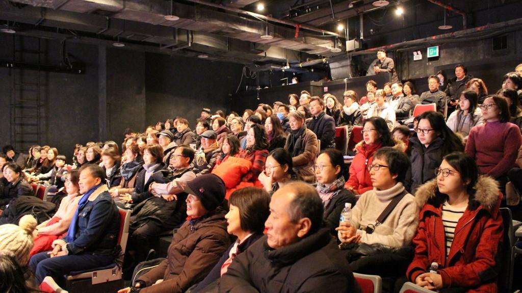 2018 서울 기부천사의 날에 참석한 후원자들