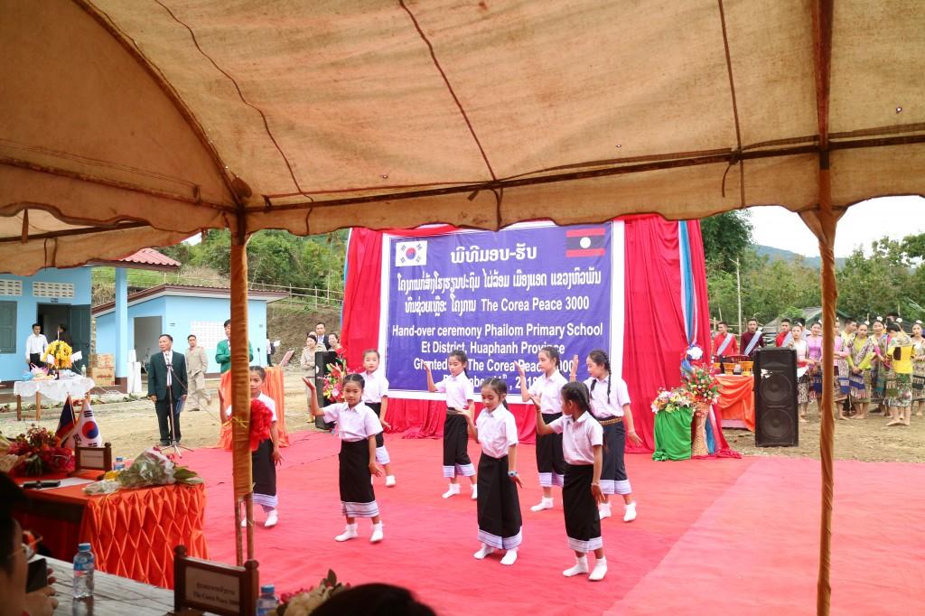 학생들의 축하 공연