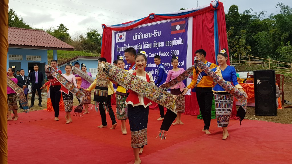 마을 주민들의 축하 공연