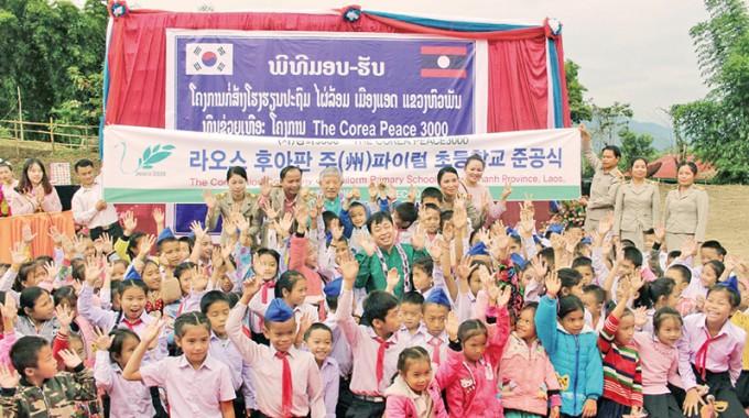 [가톨릭평화신문] 독자들 정성으로 라오스 오지에 초등학교 건립