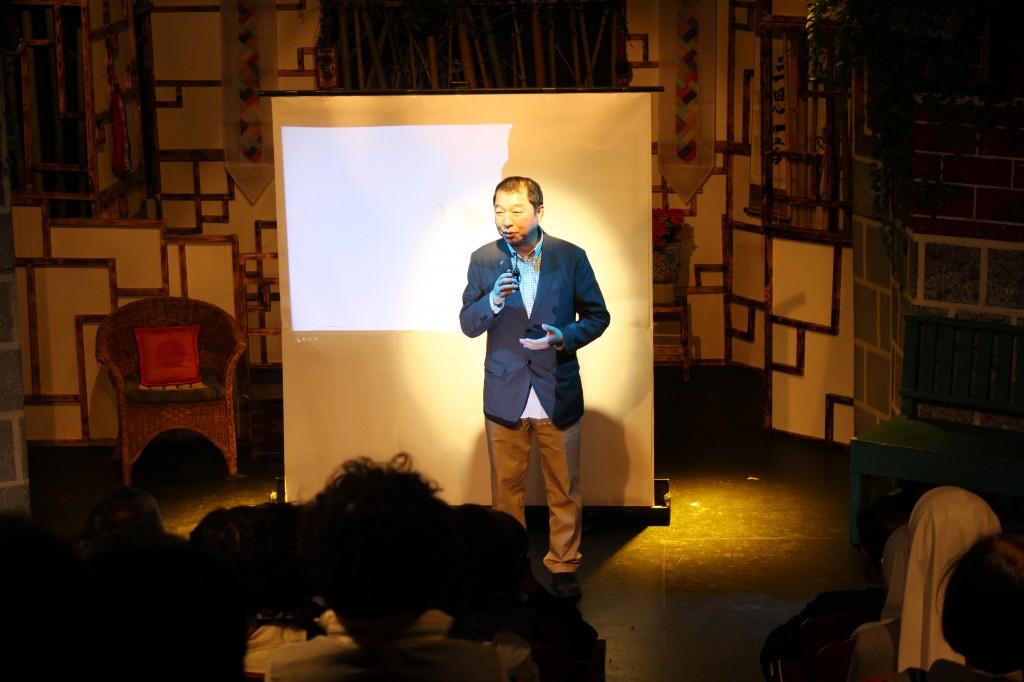 4.사업소개를 하는 박창일 운영위원장