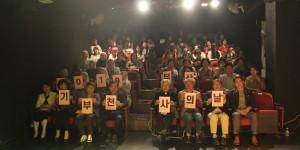 """[회원홍보사업] 2019 부산 기부천사의 날 """"당신덕분입니다"""" 개최"""