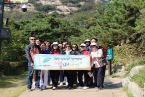 [회원행사]<가을산책 x 길떠나기> 제45차 길떠나기 개최