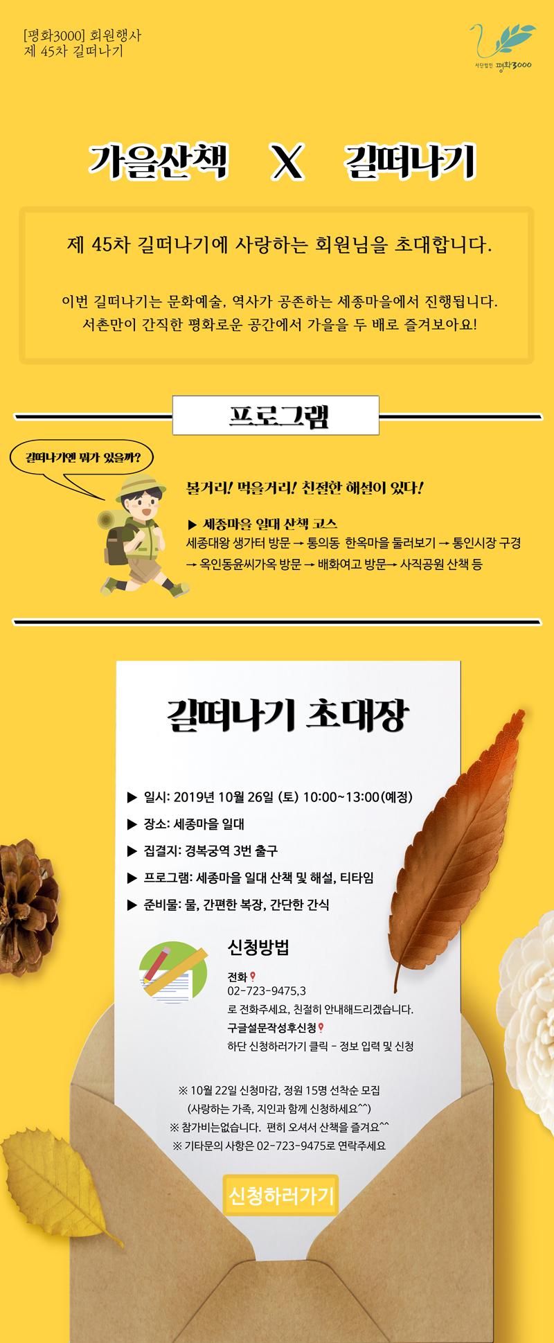 201910_길떠나기시안최종_108