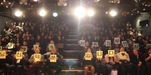 [회원홍보사업] 2019 <서울 기부천사의 날> 당신 덕분입니다 개최