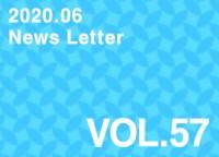 뉴스레터 vol.57 (2020년 6월)