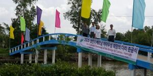 [해외사업] 2020 상반기 베트남 주거환경개선사업 준공식