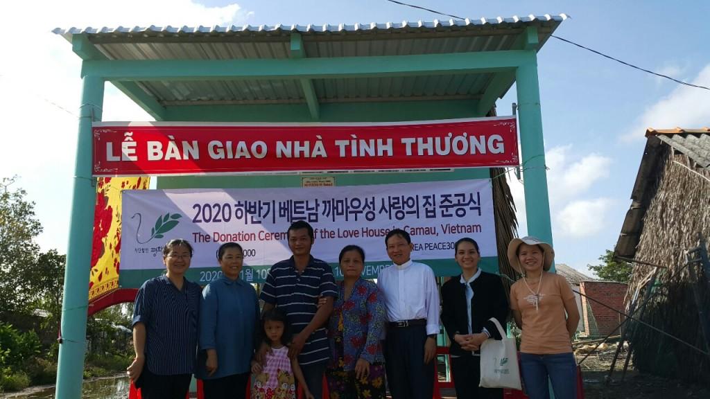 2020 하반기 베트남 주거환경개선사업 준공식 현장