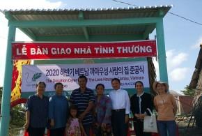 [해외사업] 2020 하반기 베트남 주거환경개선사업 준공식